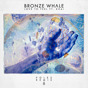 Bronze Whale