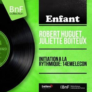 Robert Huguet, Juliette Boiteux アーティスト写真