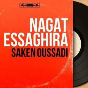 Nagat Essaghira 歌手頭像