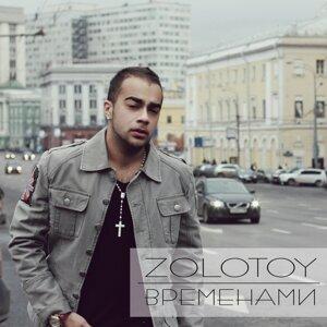 Zolotoy アーティスト写真