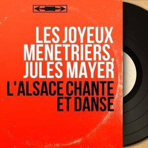 Les joyeux ménétriers, Jules Mayer 歌手頭像