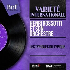 Henri Rossotti et son orchestre アーティスト写真