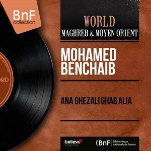 Mohamed Benchaïb 歌手頭像