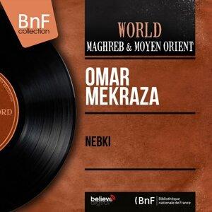 Omar Mekraza 歌手頭像