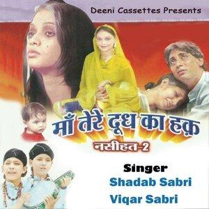 Shadab Sabri, Viqar Sabri 歌手頭像