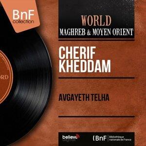 Cherif Kheddam 歌手頭像