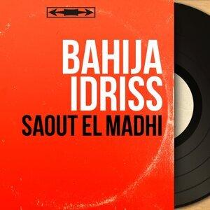 Bahija Idriss アーティスト写真