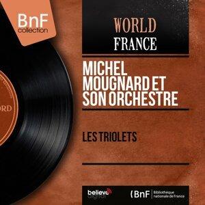 Michel Mougnard et son orchestre アーティスト写真
