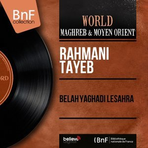 Rahmani Tayeb 歌手頭像