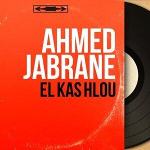 Ahmed Jabrane 歌手頭像
