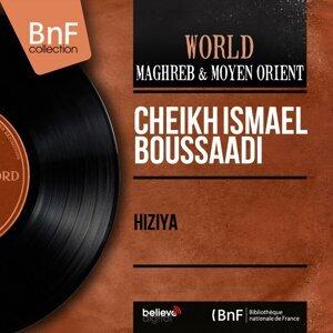 Cheikh Ismaël Boussâadi 歌手頭像