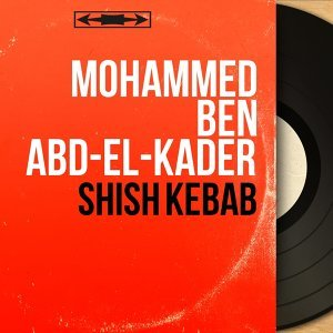 Mohammed ben Abd-el-Kader アーティスト写真