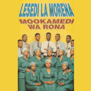 Lesedi La Morena 歌手頭像