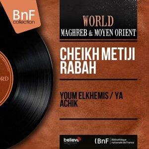 Cheikh Metiji Rabah 歌手頭像