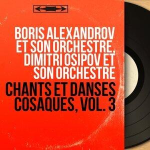 Boris Alexandrov et son orchestre, Dimitri Osipov et son orchestre アーティスト写真