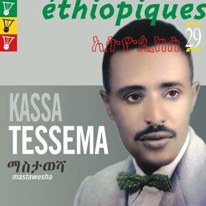 Kassa Tessema 歌手頭像