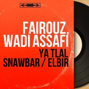 Fairouz, Wadi Assafi 歌手頭像