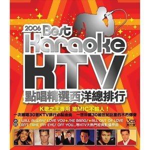 2006 KTV點唱精選西洋總排行 歌手頭像