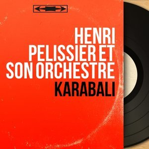 Henri Pelissier et son orchestre アーティスト写真