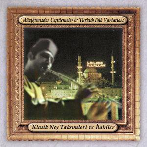 Müziğimizden Çeşitlemeler / Turkish Folk Variations 歌手頭像
