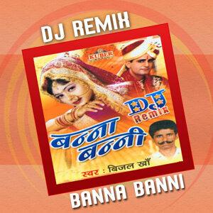 Bijal Khan 歌手頭像