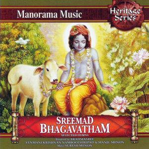 Brahmasree Venmani Krishnan Namboothripad & Manju Menon アーティスト写真