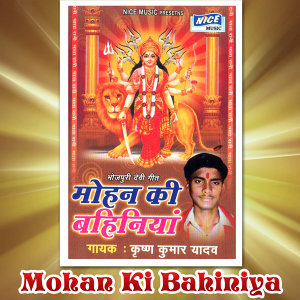 Krishna Kumar Yadav 歌手頭像