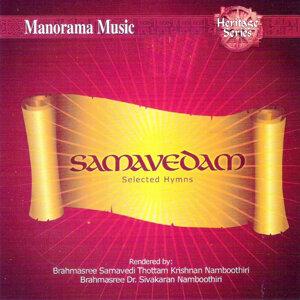 Brahmasree Samavedi Thottam Krishnan Namboothiri & Brahmasree Dr. Sivakaran Namboothiri 歌手頭像