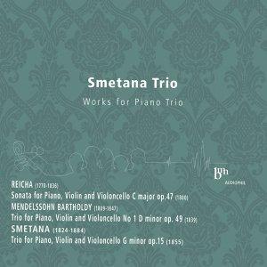 Smetana Trio アーティスト写真