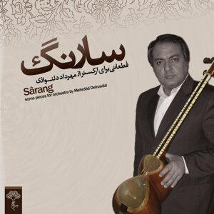 Mehrdad Delnavazi 歌手頭像