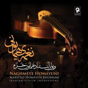 Homayoun Khorram