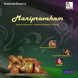 Bhooshani Kalyanaraman, Dr. Subhashini Parthasarathy, M. S. Sheela 歌手頭像
