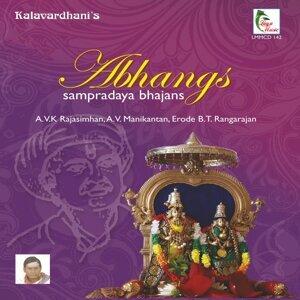 A. V. K Rajasimhan, A. V. Manikantan, Erode B. T. Rangarajan 歌手頭像