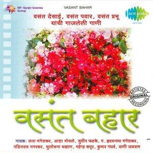 Sandhya Mukherjee, Prasun Banerjee 歌手頭像