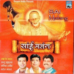 Aashu Mudgal, Naresh Nagar, Mallik Praveen 歌手頭像