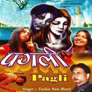 Fankar Rais Bharti 歌手頭像