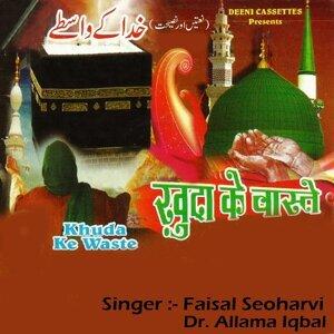 Faisal Seoharvi, Dr. Allama Iqbal 歌手頭像