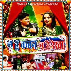 Sonu, Reena Parveen 歌手頭像