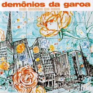 Demonios Da Garoa 歌手頭像