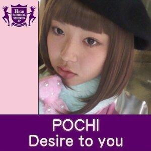 POCHI 歌手頭像