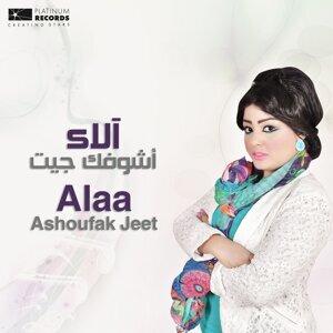 Alaa アーティスト写真