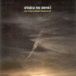 Otaku No Denki 歌手頭像