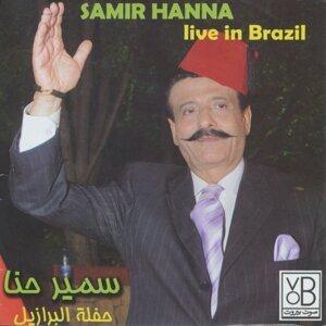 Samir Hanna 歌手頭像