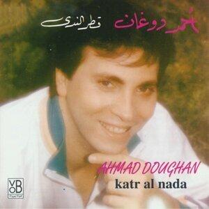 Ahmad Doughan 歌手頭像