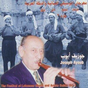 Joseph Ayoub 歌手頭像
