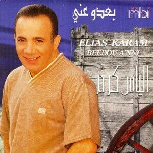 Elias Karam 歌手頭像