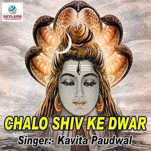 Kavita Paudwal 歌手頭像