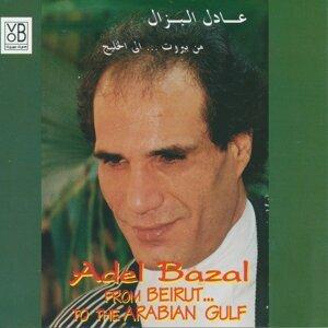 Adel Bazal 歌手頭像
