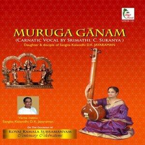 C. Sukanya Chandru 歌手頭像