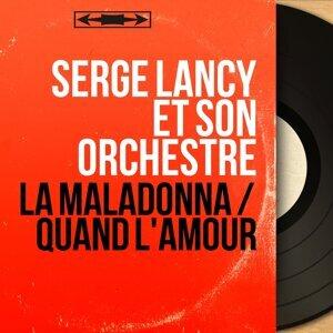 Serge Lancy et son orchestre アーティスト写真